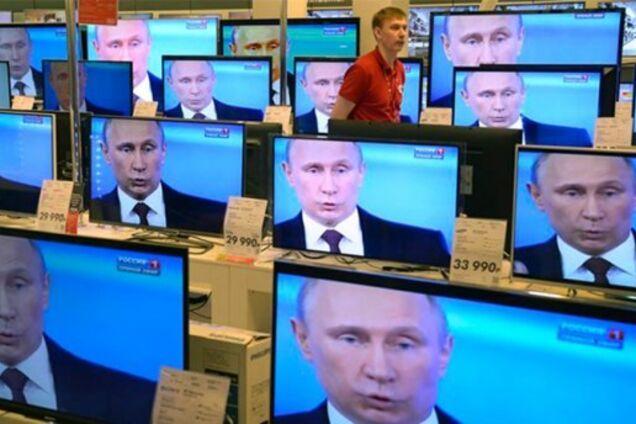 Российская пропаганда. Иллюстрация
