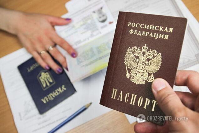 Російський паспорт. Ілюстрація