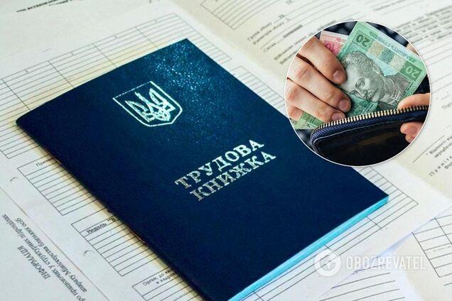 Украинцам на карантине хотят раздать по 720 грн: кому, сколько и как урежут налоги
