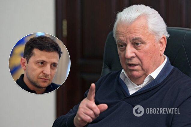 Владимир Зеленский и Леонид Кравчук