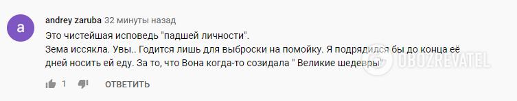 """""""Сповідь пропащої особистості"""": Земфіру розгромили в мережі за пісню про Крим"""