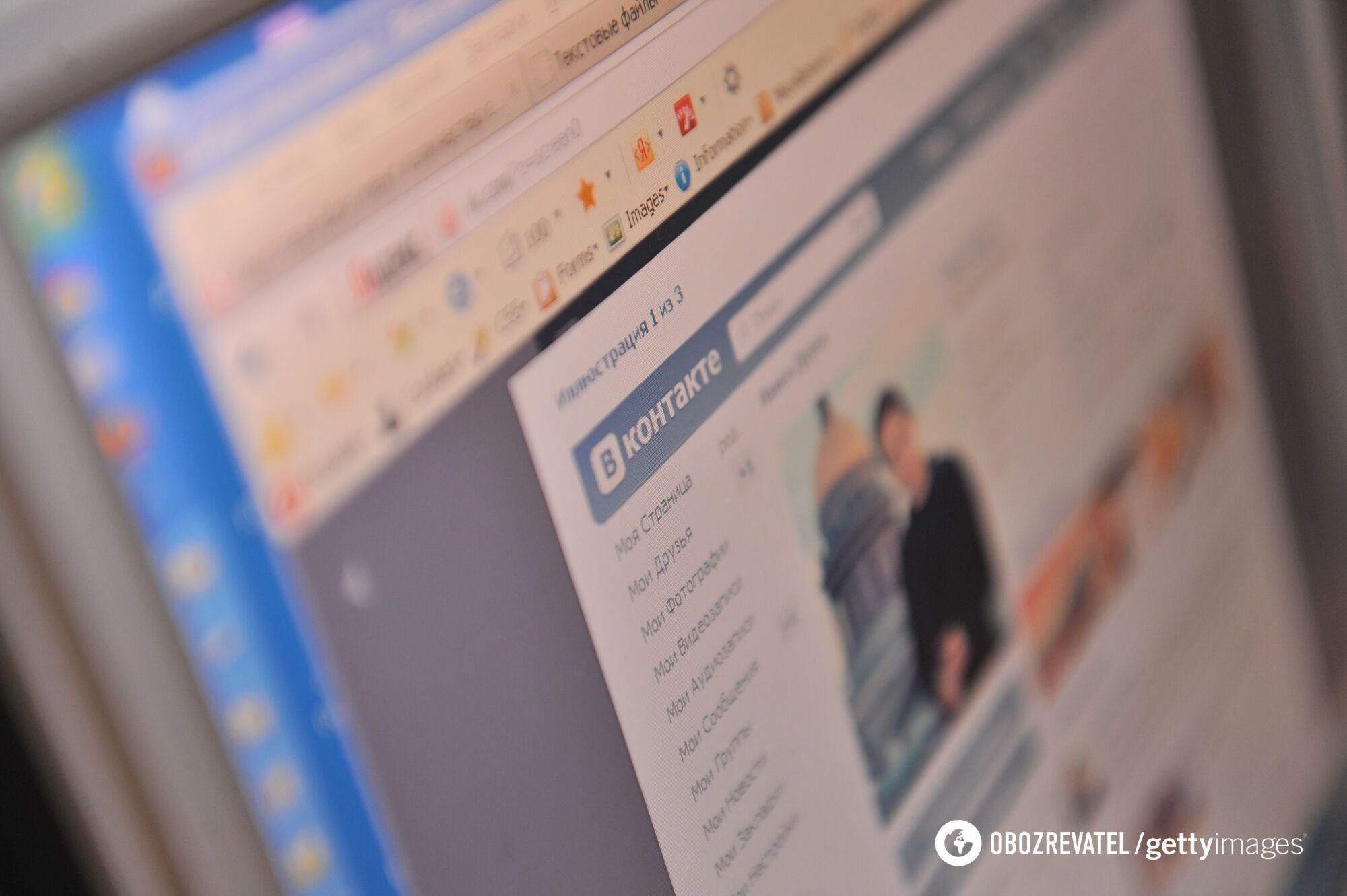 "Стало известно, разблокируют ли ""ВКонтакте"" и ""Одноклассники"" в Украине"