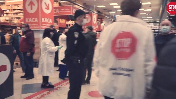 """""""Епіцентр"""" епідемії: як гіпермаркети наживаються під час карантину – розслідування"""