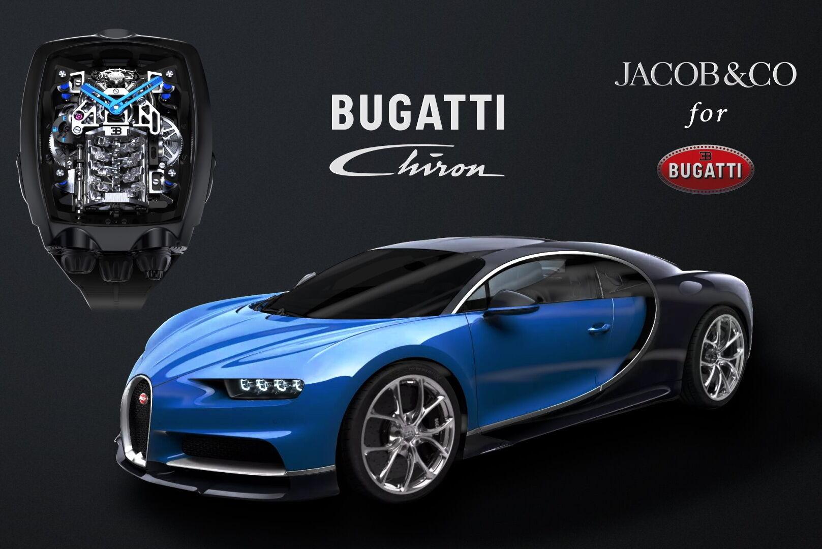 Bugatti Chiron Tourbillon – результат співпраці двох відомих брендів