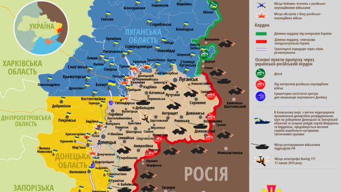 Найманці Путіна підло ударили по ЗСУ на Донбасі: є втрати
