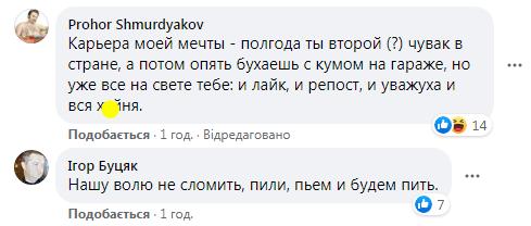 Комментарии к посту