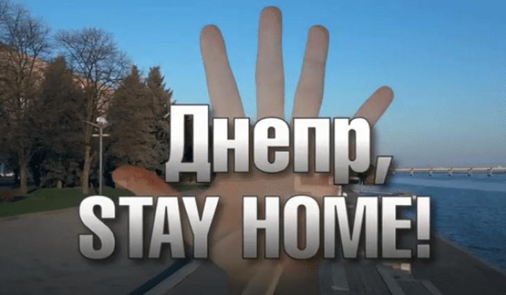 Дніпро, stay home: Філатов знявся у кліпі на гімн карантинного часу