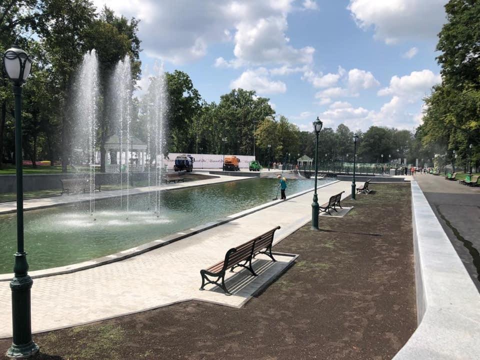 Парк Шевченка в Харкові
