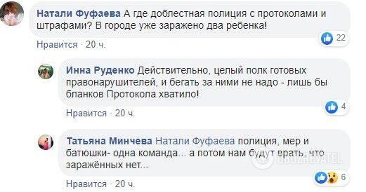 В соцсетях разозлились из-за массового нарушения карантина в храмах Одесщины