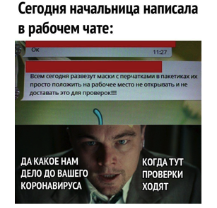 """""""ДНР"""""""