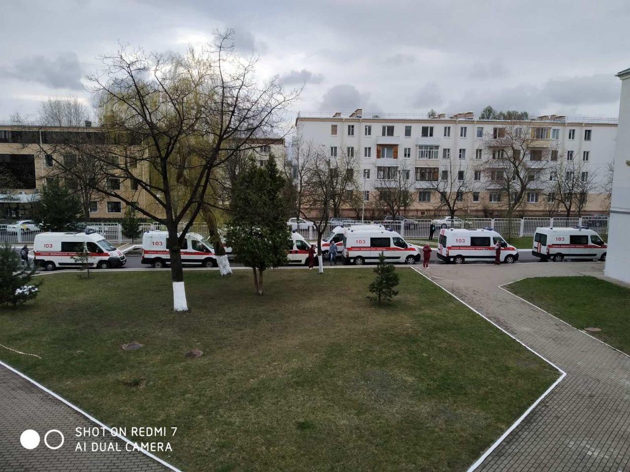 5-я больница, Минск