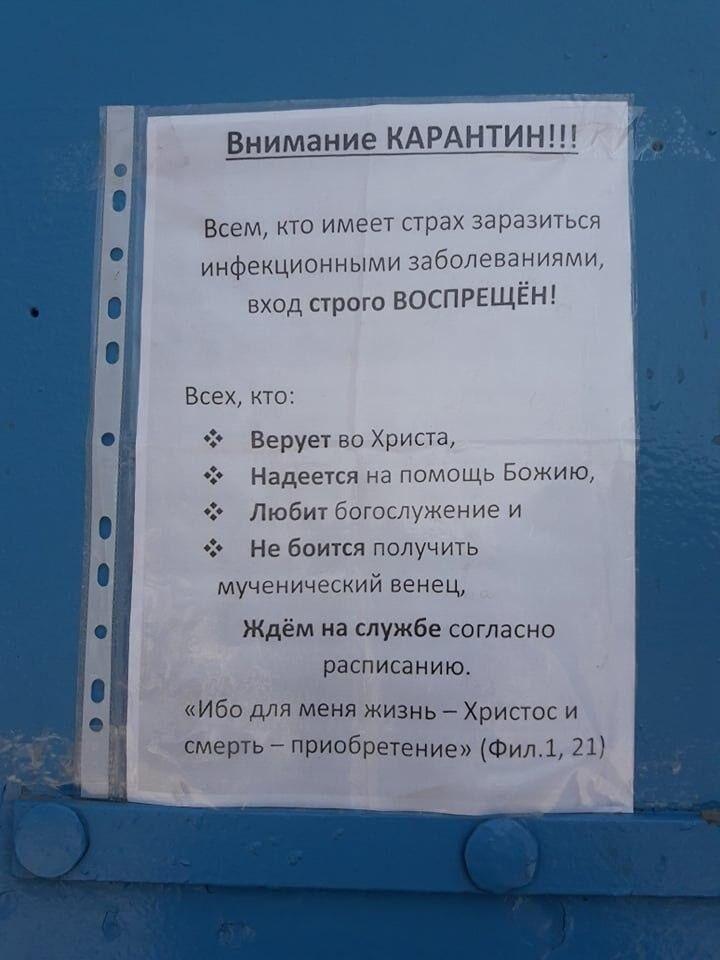 На Одесщине люди массово пошли в церкви, наплевав на карантин: фото разозлили сеть