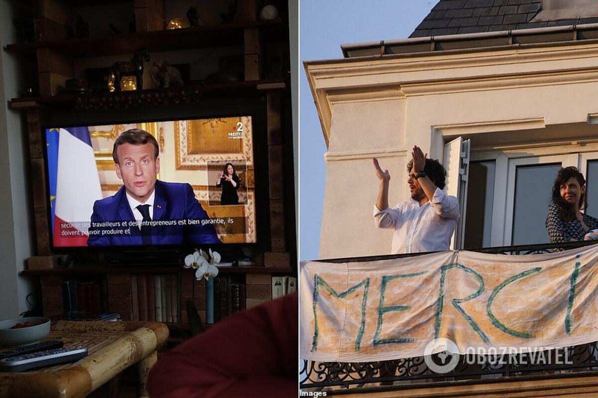 Франция на уступки для граждан не идет