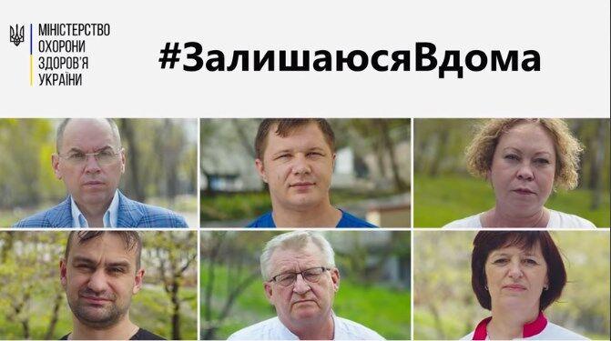 Коронавирус убивает! Украинские врачи обратились с мощным призывом. Видео