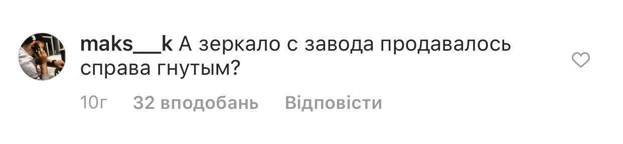 """""""Откровенный фотошоп!"""" Валерию раскритиковали за пикантное фото"""