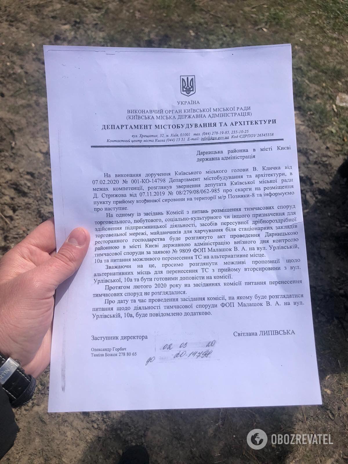 """Після зачистки """"міста безхатченків"""" у Києві з'явилася нова проблема"""