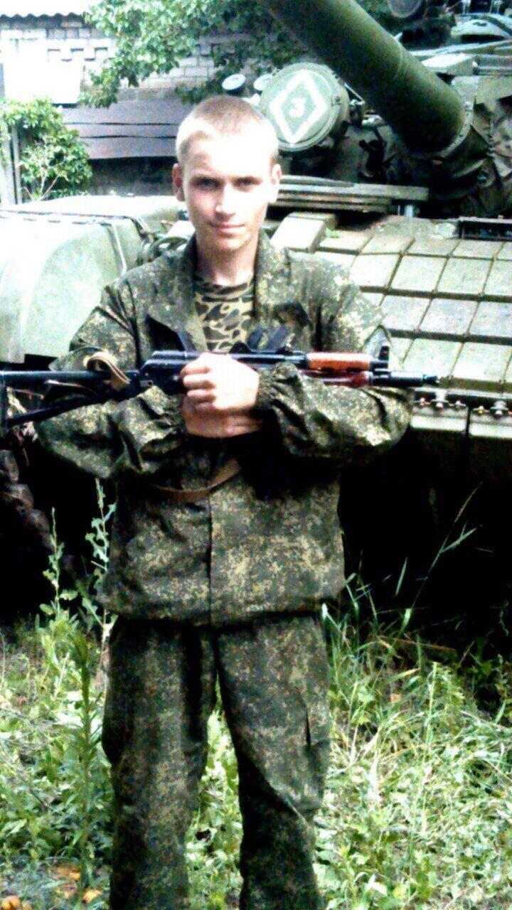 "Террорист Дмитрий Марков (""Москва"")"