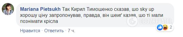 """""""Одна """"Мрія"""" – 5 рейсов Boeing!"""" В сети разгорелся скандал из-за """"самолетов Зеленского"""""""