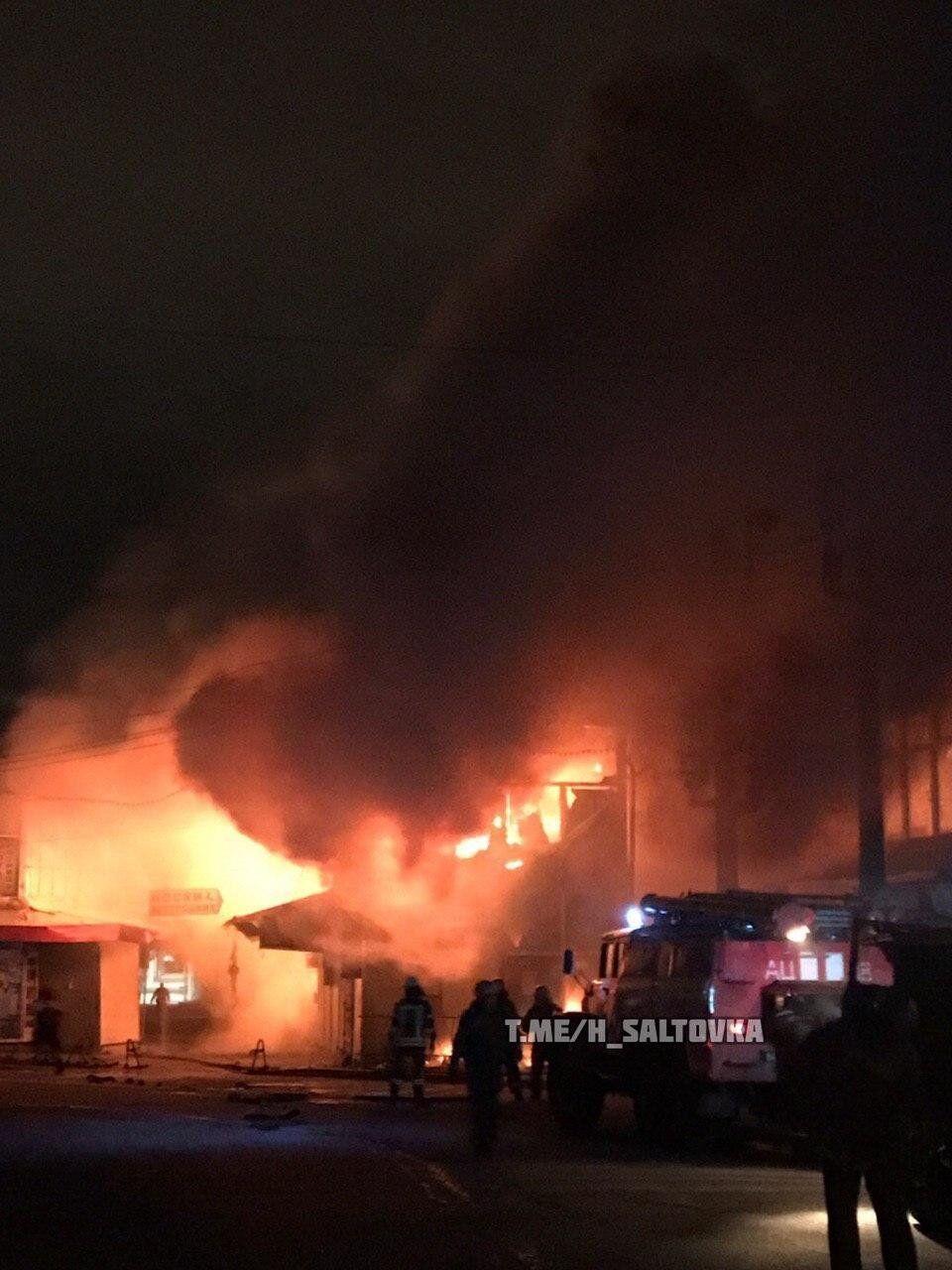 Пожежа в Барабашово