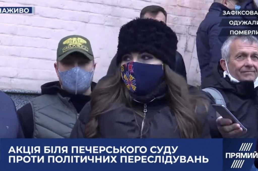 """""""Не злякались Януковича, не злякаємося і Зеленського!"""" Нардепи звернулися до влади через справу проти Чорновол"""