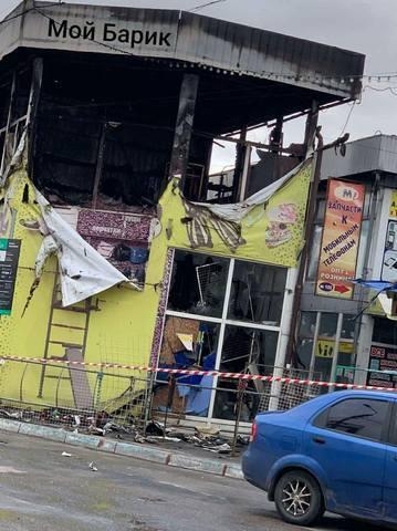 Наслідки пожежі в Барабашово