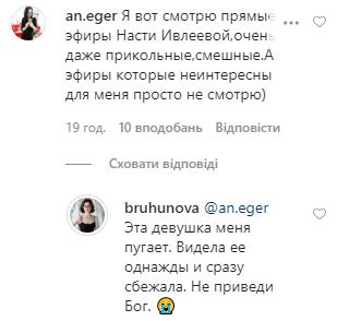 """""""Разлагающийся монстр"""": молодая жена Петросяна разнесла Ивлееву в сети"""