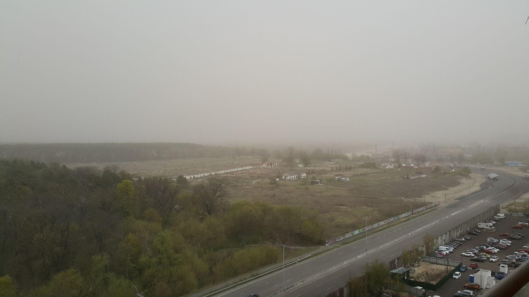 Пылевая буря в Киеве
