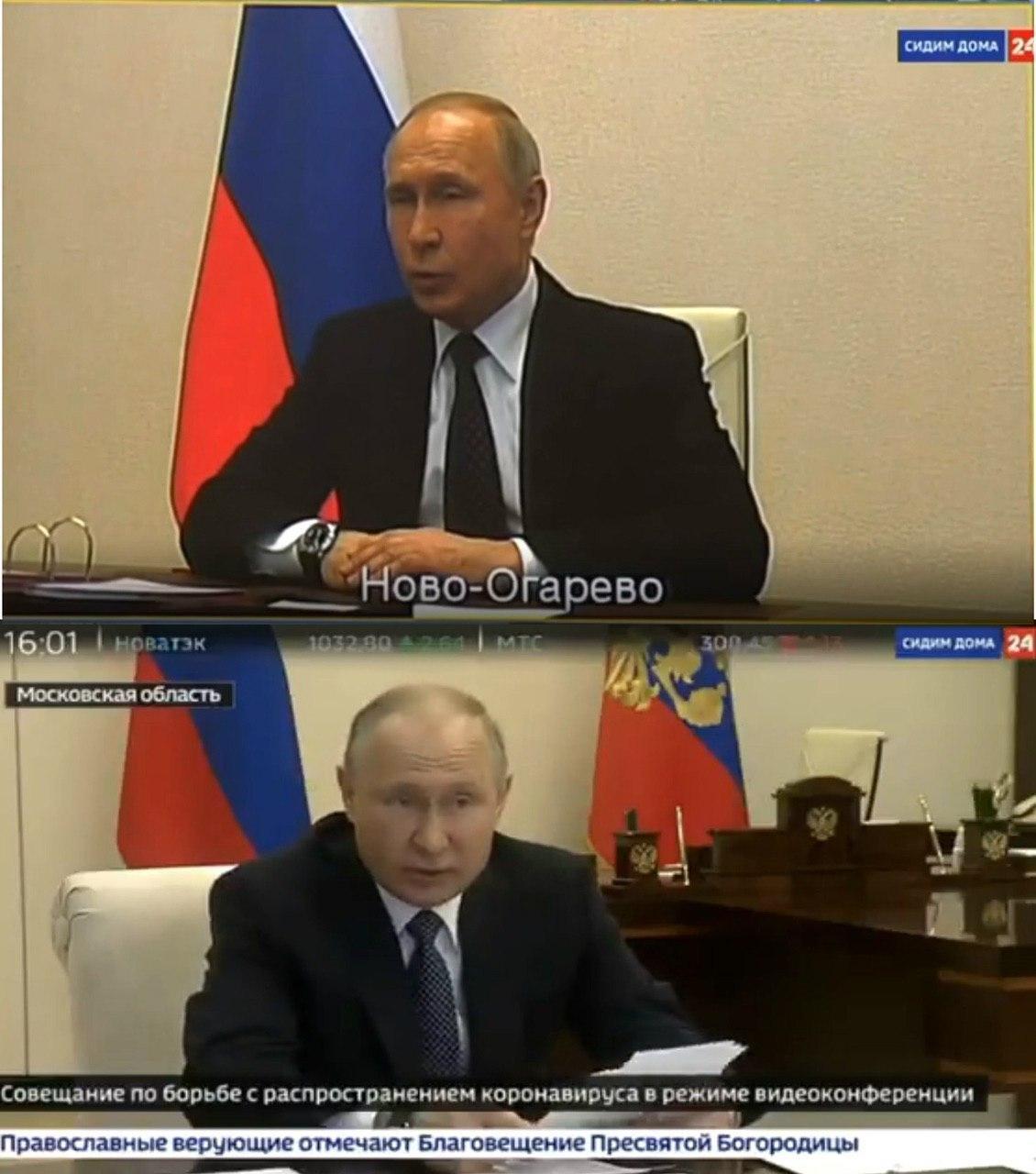 Изменения во внешности Путина