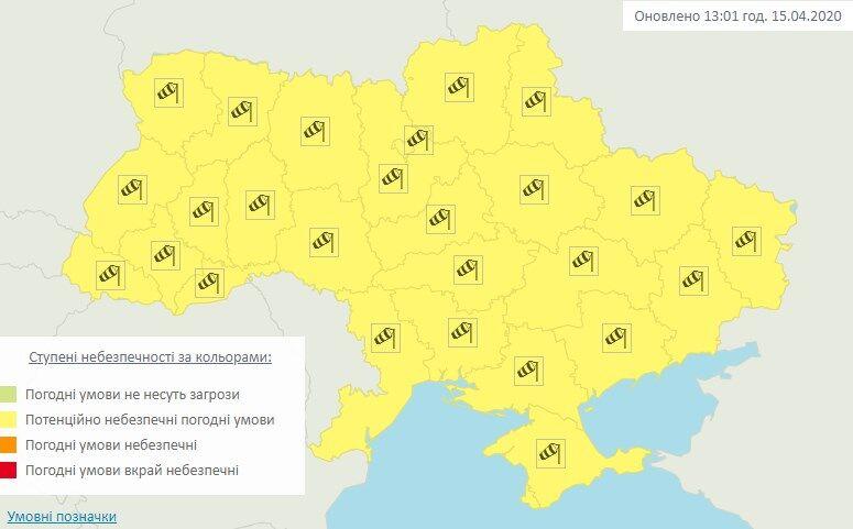 На Украину надвигается шторм и заморозки: прогнозы погоды резко изменились