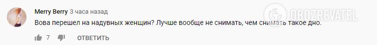 Остапчук с секс-куклой спародировал песню Little Big: в сети разгорелись споры