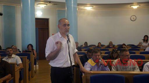 Юрій Яремчук