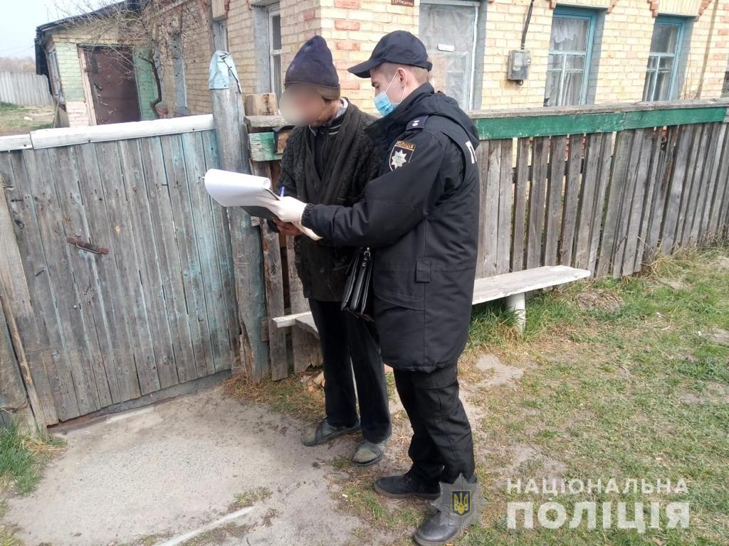 Пожар в Чернобыльской зоне: еще одному поджигателю объявлено подозрение