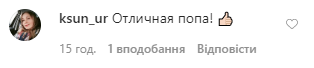 42-річна Чехова сексуально оголила пишні сідниці в мінісукні