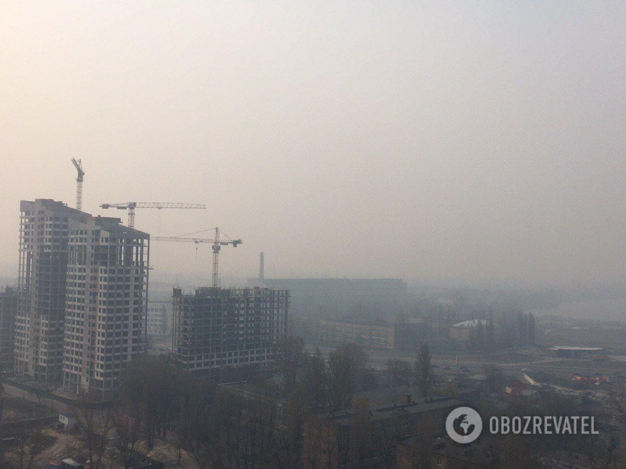 Смог і дим у Києві