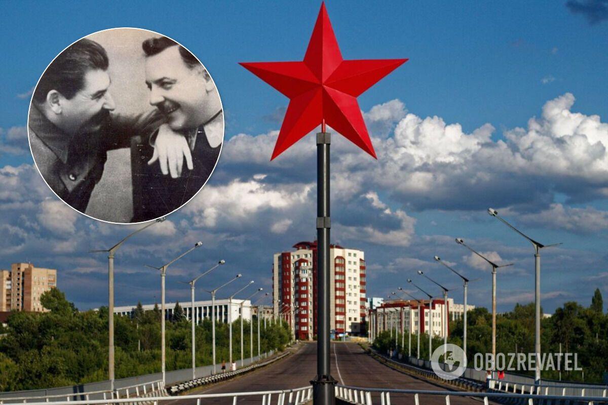 В Институте нацпамяти оценили переименование Луганска