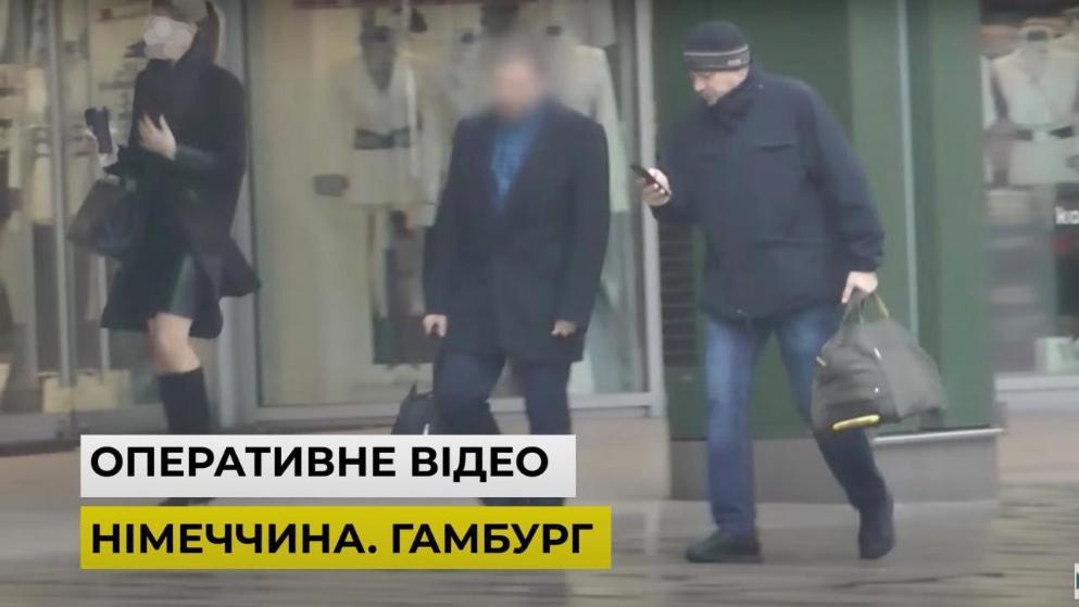 Офицер СБУ Егоров в Гамбурге