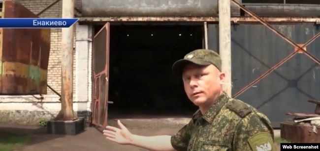 Кадр з відео пропагандистів