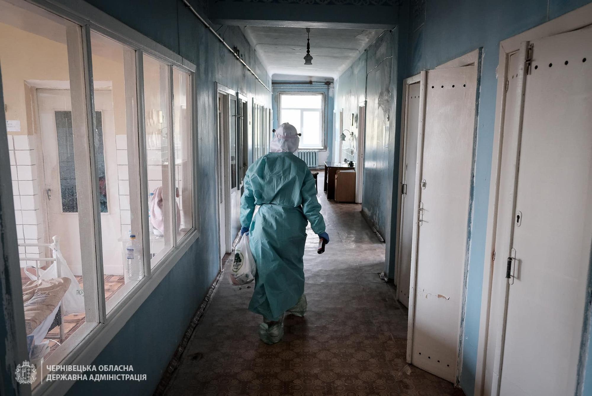 Новоселицька центральна районна лікарня
