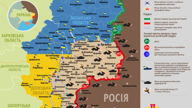 Террористы Путина перед Пасхой подло накрыли огнем бойцов ВСУ: есть раненые