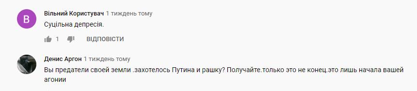 """""""Русскій мір вбиває"""": блогер показав, як виглядає """"Донбас Арена"""" після 6 років війни"""