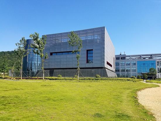 Інститут в Ухані