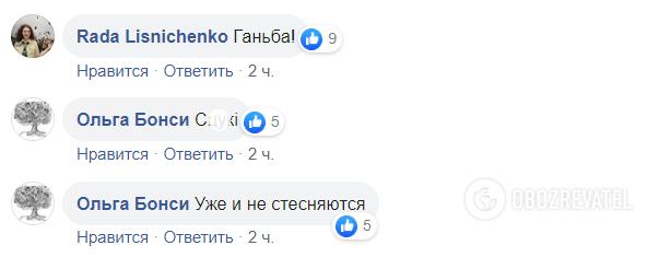 Канал Медведчука на Пасху показал российский мультфильм: сеть в гневе