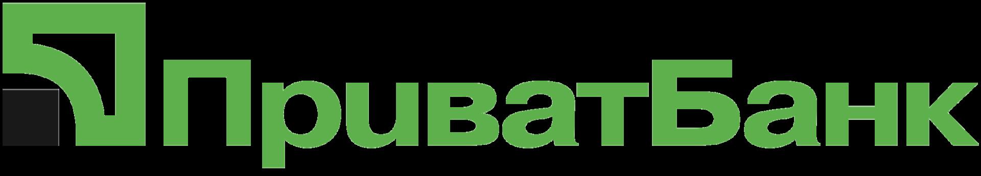 ПриватБанк озвучив чотири правила, які має знати кожен клієнт банку