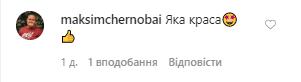 Українська телезірка пікантно оголилася на камеру: гаряче фото
