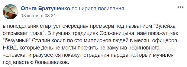 Реакция россиян