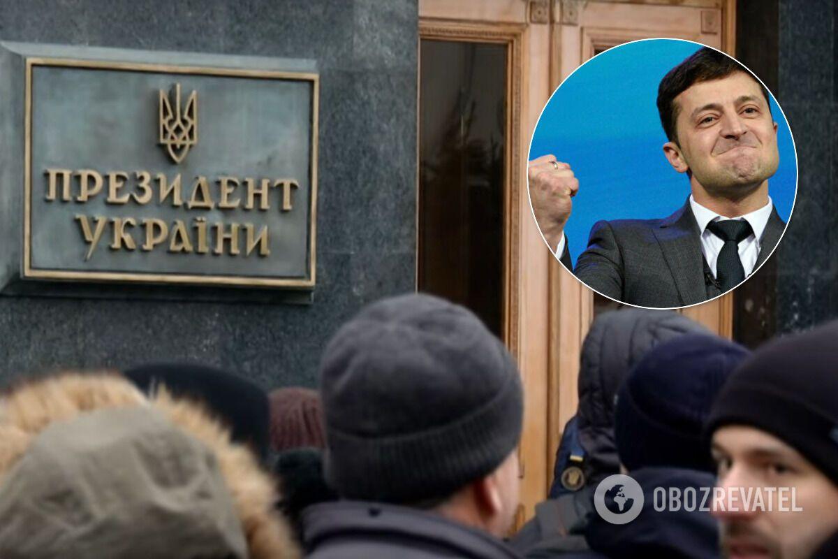 """""""Пойдем на Банковую!"""" Инвесторы готовят массовые акции протеста"""
