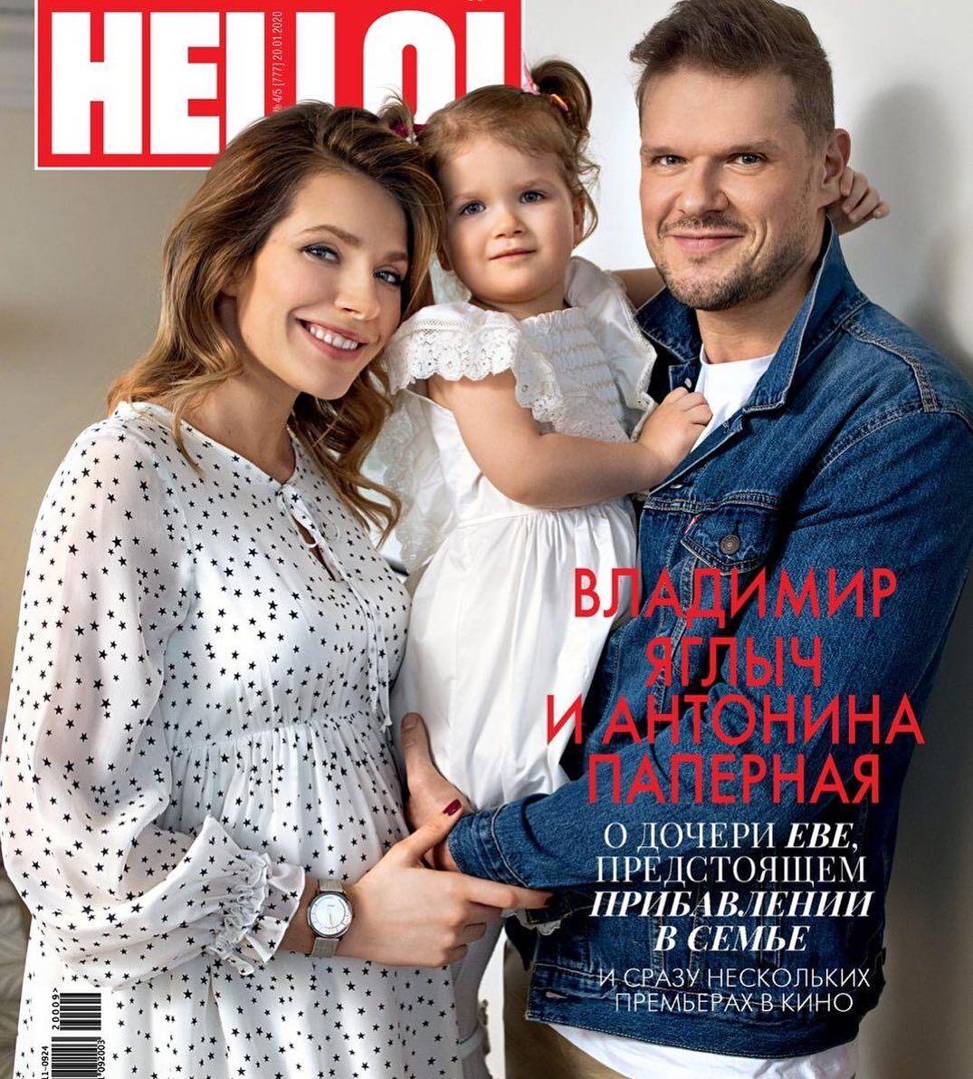 Антонина Паперная и Владимир Яглич с дочерью