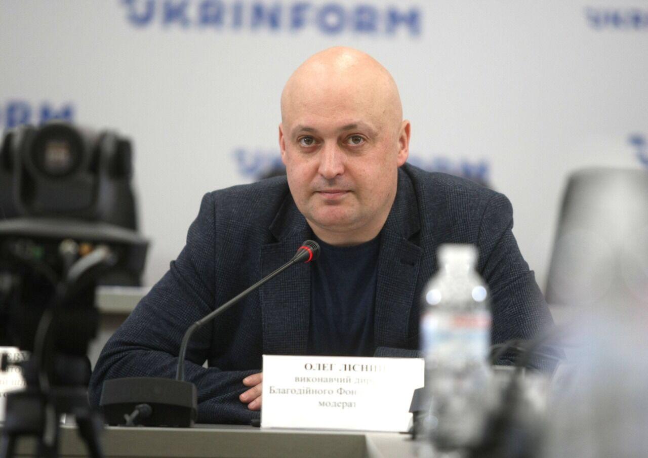 Олег Лісний