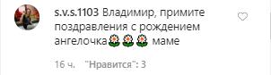53-летняя Ольга Сумская во второй раз стала бабушкой