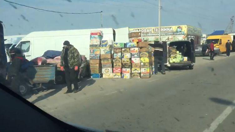 Рынок в Херсонской области